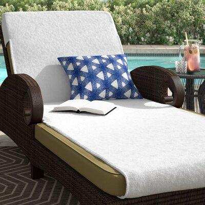 Freeport Park Patio Chaise Lounge Cover FRPK1803 Size: St...