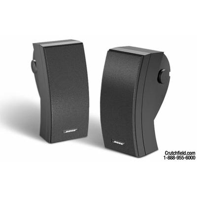 environmental speakers multi-chamber bass-reflex design with Articulated Array,water-resistant, weather-tight housing exceeds Marine Industry Standards,adjustable wall-mounting brackets included