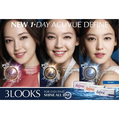 SB: 1-Day Acuvue Define cosmetic color Contact Lenses  1-Day Acuvue define cosmetic�contact lenses are enhancement cosmetic lenses. They are design to enhance the appearance of your eye, making them looks bigger and brighter